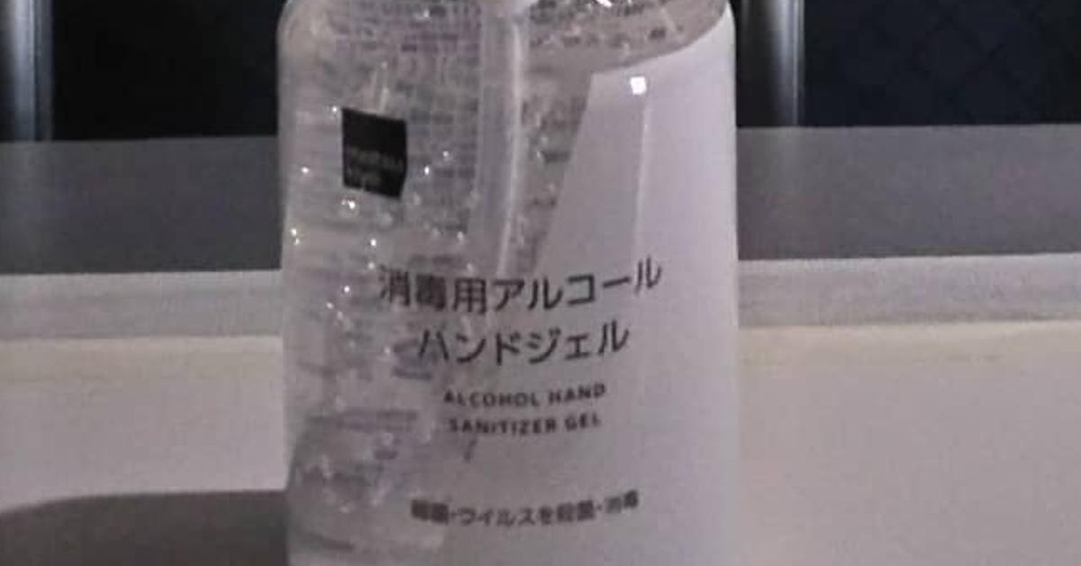 消毒 を 作る エタノール 液 で 無水エタノールを使った「アルコール除菌スプレー」の作り方!手指に使える消毒液!